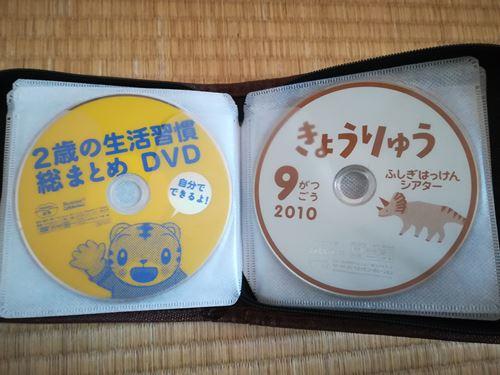DVD教材の写真