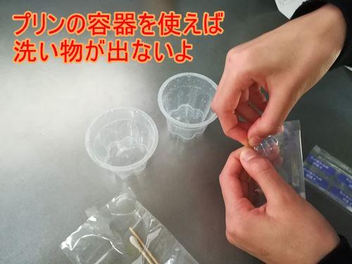 クエン酸と重曹の液を作っている写真