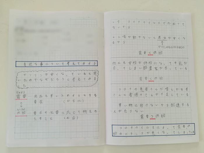 娘が書いたノート 赤ボールペン+青ペンを使った時