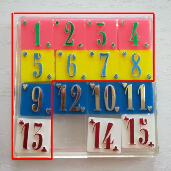 15パズル解き方④