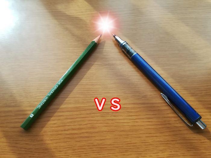 鉛筆とシャープペンシルの写真