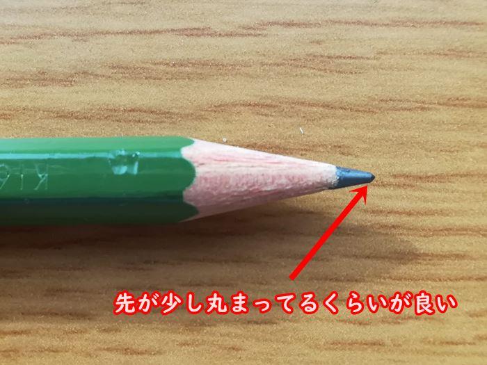 鉛筆の先端部の写真 マークシートでの最適な形状の説明