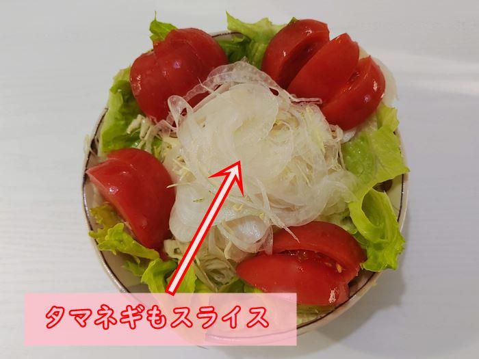 タマネギスライスをのせたサラダの写真